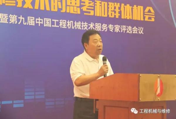 北京天诚宇新材料技术有限公司董事长梁志杰