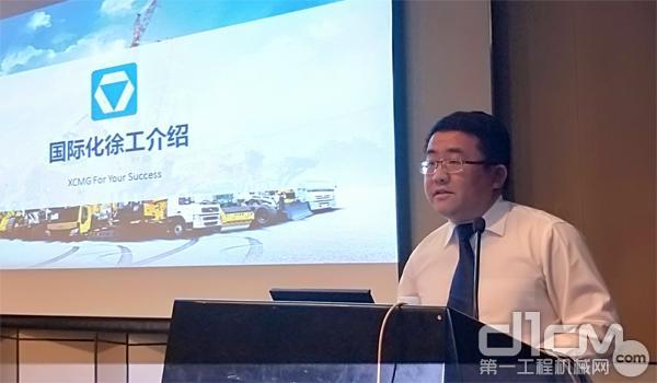 徐工集团进出口有限公司市场部部长 王霏先生介绍徐工参展情况
