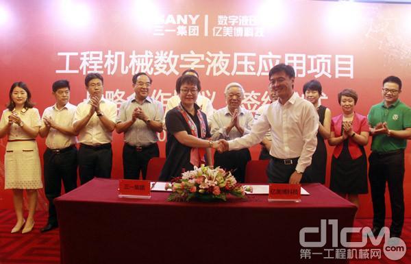 """三一集团副总裁钟卫华女士和北京亿美博科技有限公司总经理杨涛先生代表双方签约""""工程机械数字液压应用项目""""战略合作协议。"""