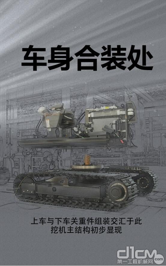 """三一挖机生产制造的""""黑科技"""""""