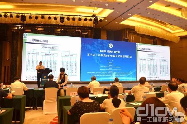中国建筑材料联合会信息和经济运行部主任助理冯帅</p>  <p>  <img src=