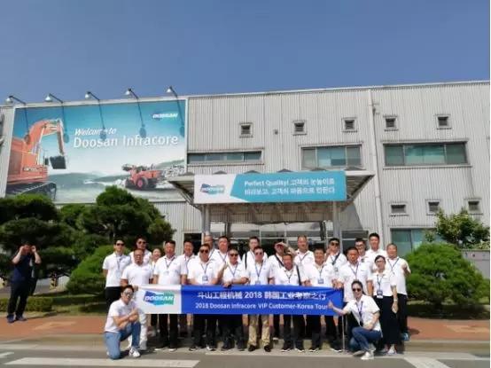 VSP考察团在斗山工程机械群山工厂前合影