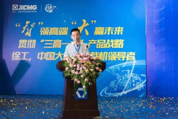 张家港港务集团技术与信息化部部长刘建军先生致辞