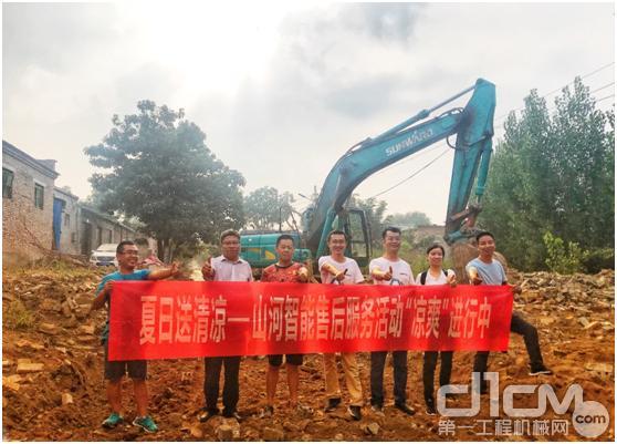 (活动走访团队到达万工作时数的SWE210挖机施工现场)