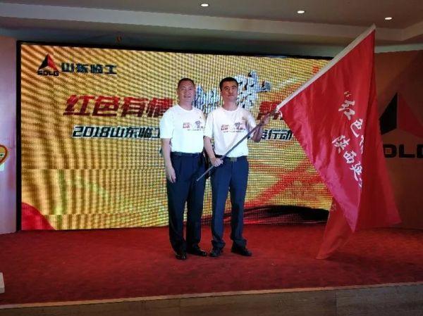 成立延安精准扶贫小分队,队长陕西鼎新董事长翟文斌接受授旗并承诺全程帮扶,努力帮一个成一个,帮一家成一家
