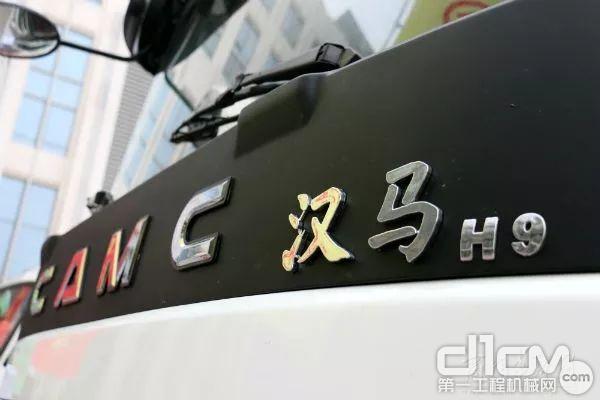 汉马H9低地板车型