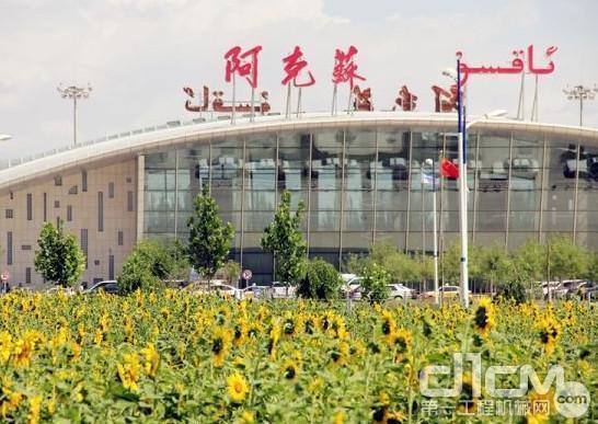 新疆阿克苏机场