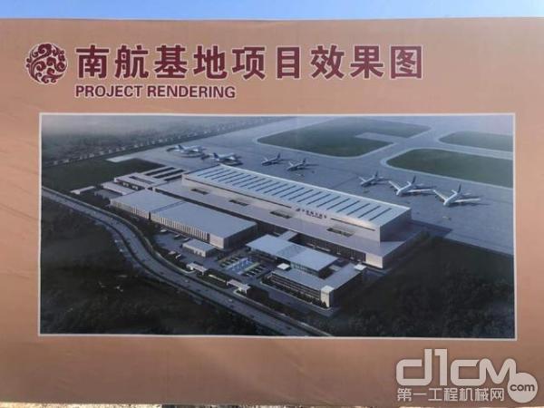 亚洲最大机库