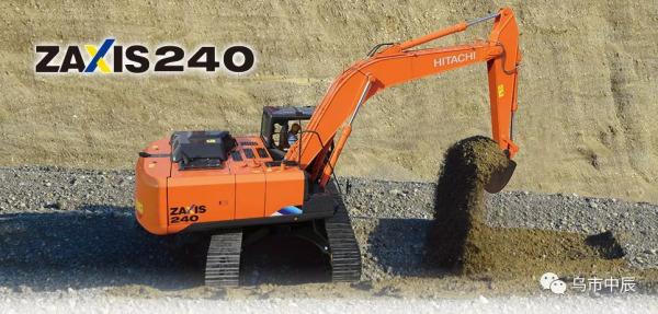 日立ZX240-5A