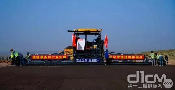 中国首款16.5米智能摊铺机型徐工RP1655在京藏高速施工