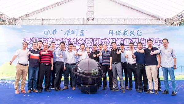 华菱星马深圳首届全密闭式智能重型自卸车展示洽谈会