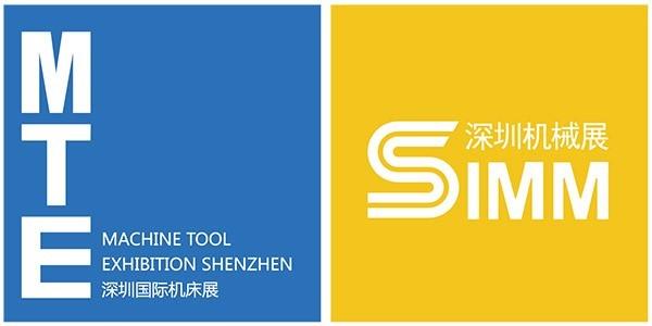深圳国际机械制造展