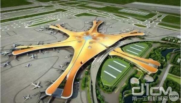 北京新机场航站楼效果图