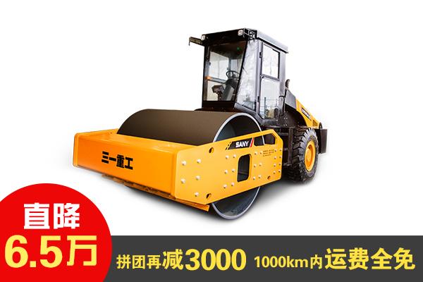 三一SSR200AC-8全液压单钢轮压路机