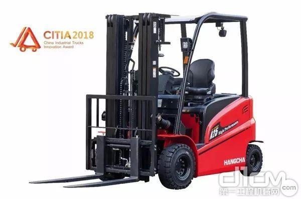 杭叉A系列1-5吨高性能蓄电池平衡重式叉车