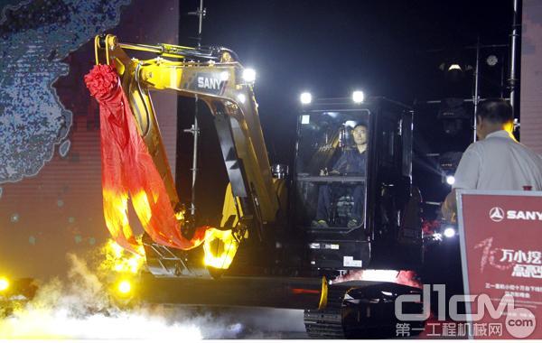三一小型液压挖掘机SY55缓缓驶入舞台
