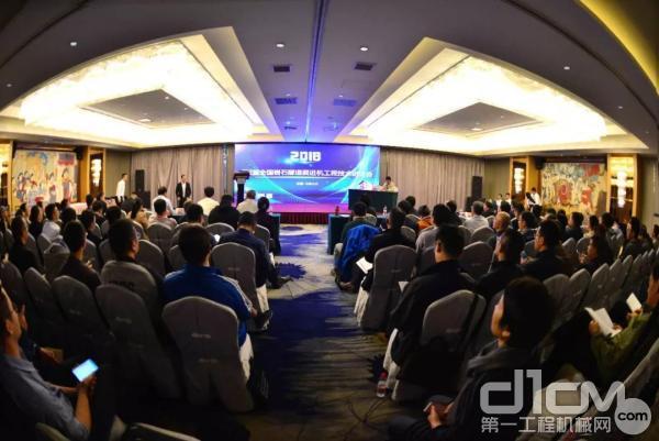 第二届全国岩石隧道掘进机工程技术研讨会圆满落幕
