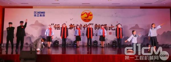 道路《青春中国》