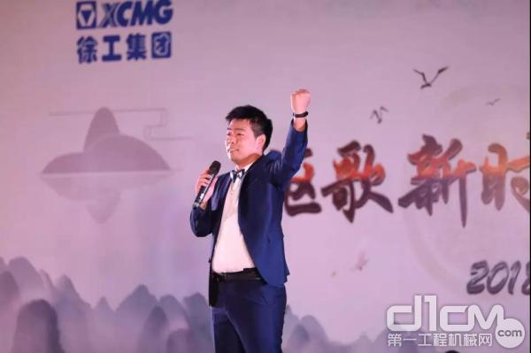 徐工研究院《我爱你中国》
