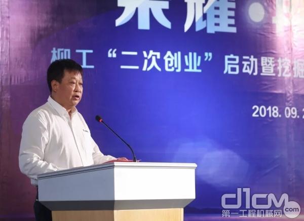 股司董事、副总裁黄敏介绍柳工挖掘机发展