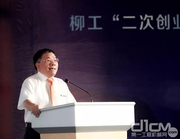 广西柳工集团有限公司党委书记、董事长曾光安发表致辞