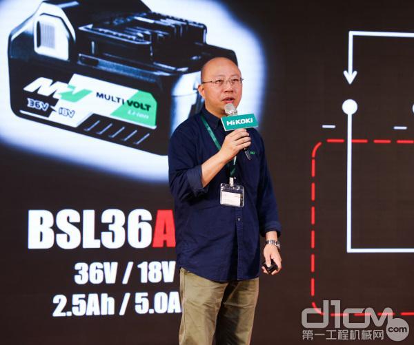 日立工机商业(中国)有限公司企划部部长章震先生介绍产品