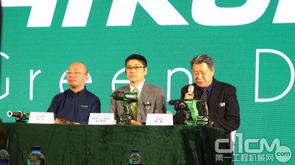 日立工机商业(中国)有限公司总经理赵奇先生(右三)