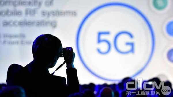 5G智慧时代到来