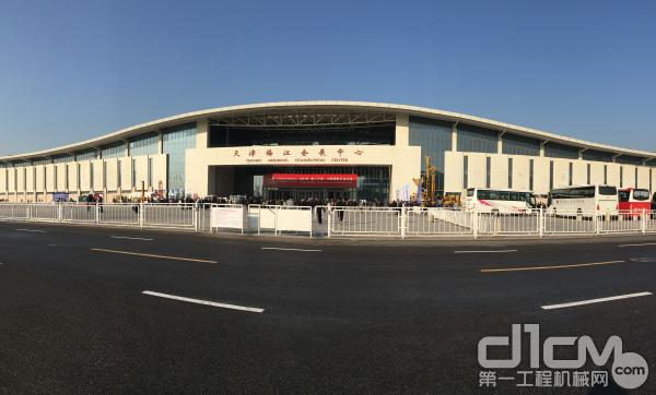 天津梅江会议中心