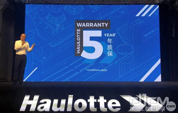 Haulotte 在行业内率先推出长达5年的产品质保