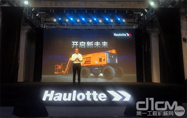 Haulotte HA20LE(PRO)以电驱掀起能源守护的高空革命