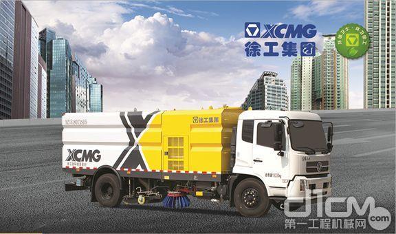 环境卫士X1新一代洗扫车结合了传统扫路车和高压<a href=http://product.d1cm.com/qingxiche/ target=_blank>清洗车</a>的特点,