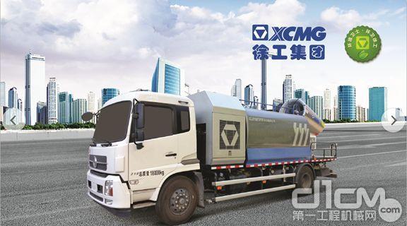 环境卫士X1新一代多功能抑尘车是通过喷洒抑尘固化剂等喷洒液实现抑制扬尘污染的特种车辆