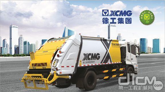 环境卫士X1新一代压缩式垃圾车专门用于收集城镇居民生活垃圾和其他可压缩垃圾