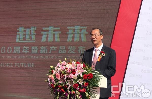安徽叉车集团党委书记、董事长张德进致辞