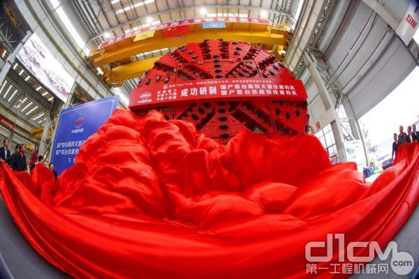 中国首台铁路双线超大直径泥水平衡盾构机