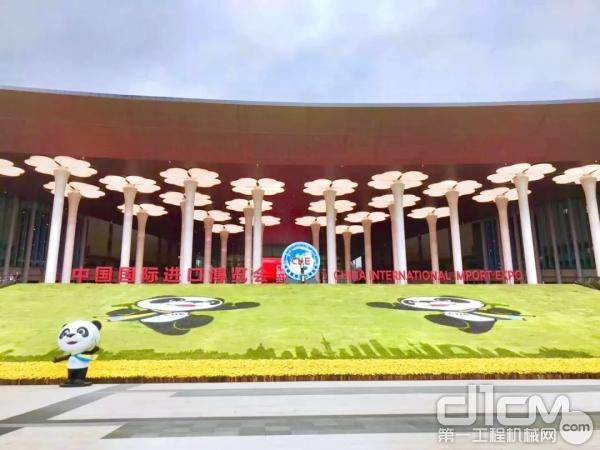 中国国际进口博览会在上海国家会展中心正式拉开帷幕