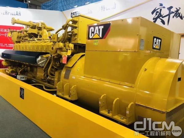Cat®(卡特)3500系列-G3520H 燃气发电机组