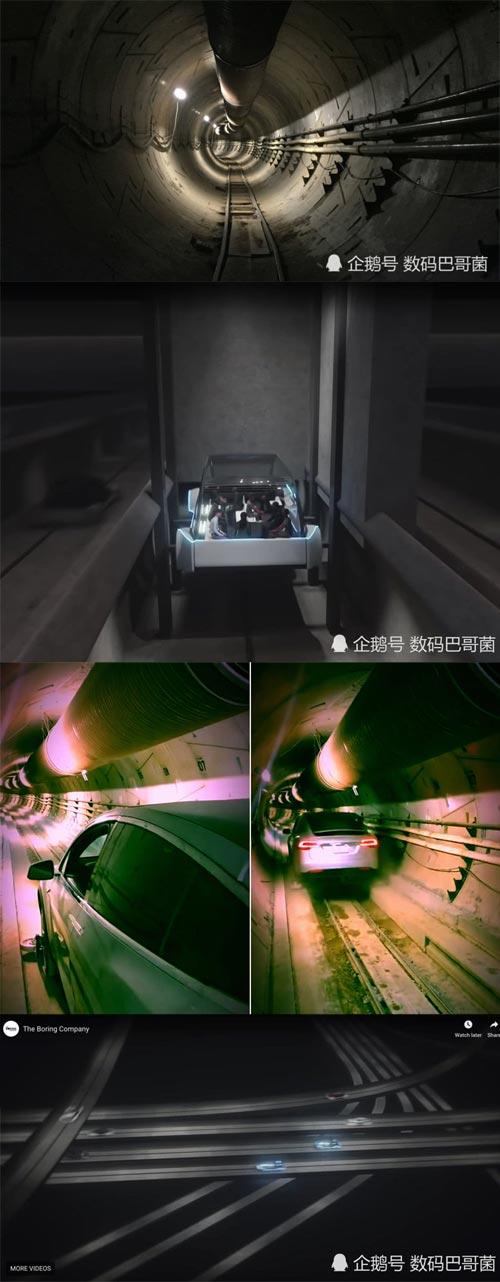 马斯克的地下隧道完工