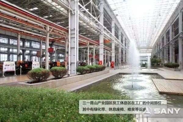 三一昆山产业园区员工休息区在工厂的中间部位,其中有绿化带、休息座椅、喷泉等设施