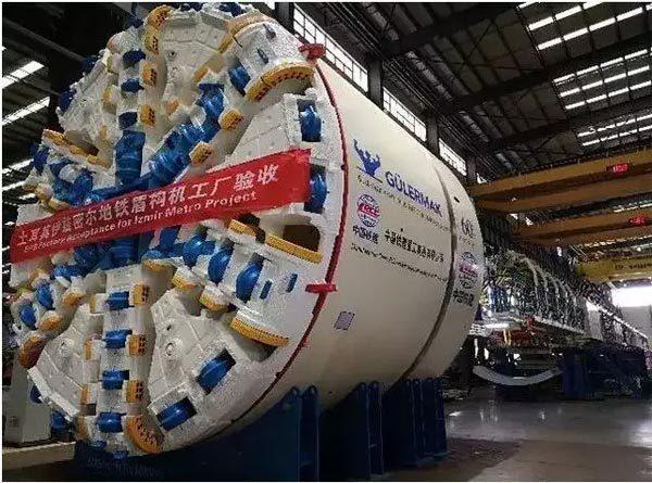 """""""自驾出海""""铁建重工研制的中国首台出口土耳其的自主品牌盾构机"""