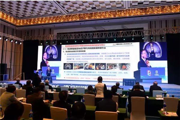 第281场中国工程科技论坛上,铁建重工基于隧道智能建造的隧道智能装备及其技术体系的研究与应用惊艳全场。