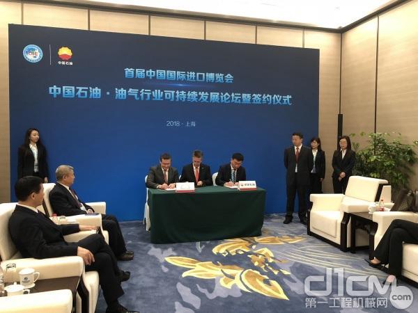 曼恩与中石油签采购协议