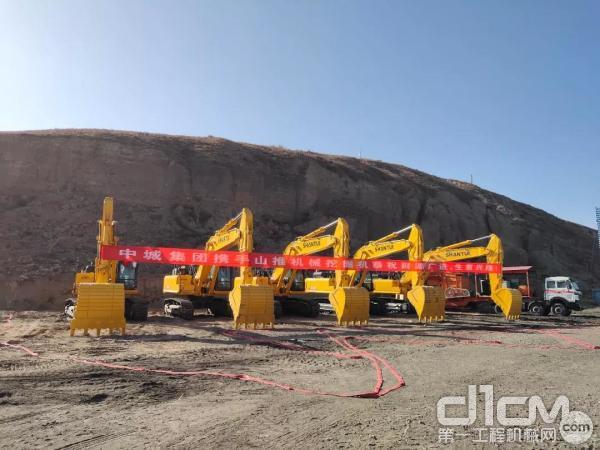 山重SE470LC-9挖掘机