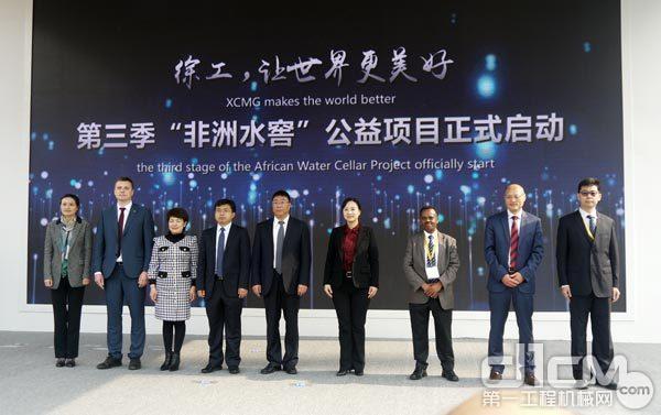 徐工联合中国扶贫基金会、26家战略供应商,共同启动第三季水窖项目