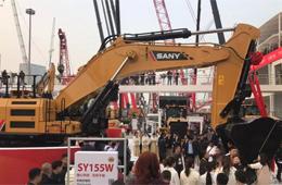 三一重工SY950H挖掘机亮相