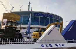 小松中国11款挖机参展