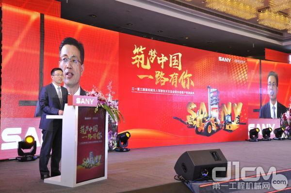 三一重工高级副总裁、泵送事业部董事长向儒安