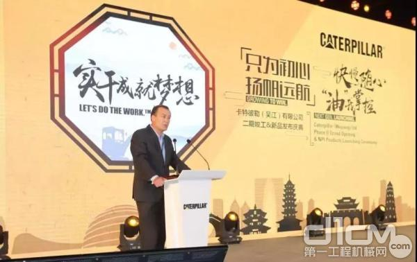 卡特彼勒负责基础建设业务的集团总裁彭唐谋先生