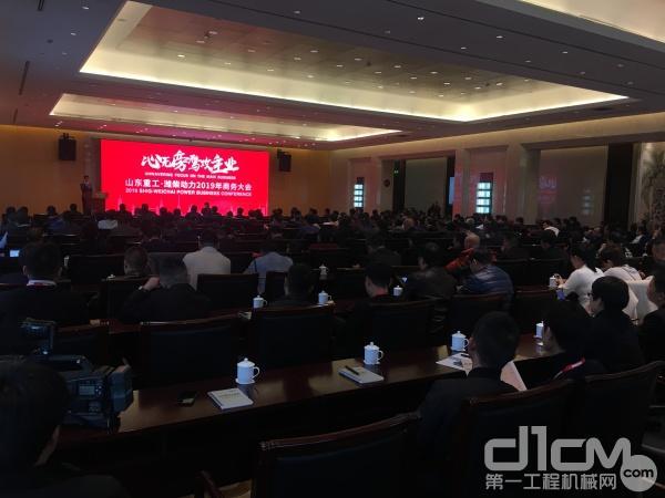 山东重工·潍柴动力2019年商务大会